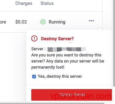 vultr确认销毁服务器